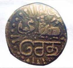 Sethu_coin_13-17_Century_Nallur